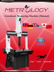 Обложка Координатно-измерительные машины с ручным управлением