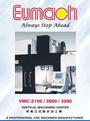 Обложка Вертикальные ОЦ VMC-2150/2600/3200