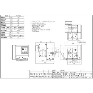 Поворотный стол CNC-170RB, схема