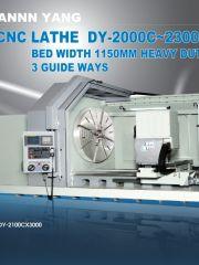 Обложка Токарные станки серии DY-2000~2300C