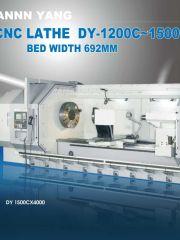Обложка Токарные станки серии DY-1200~1500C