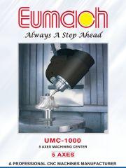 Обложка 5-осевой ОЦ UMC-1000