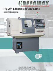 Обложка Прутковый автомат HC-20N
