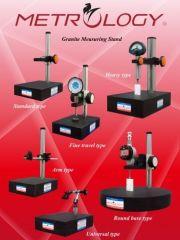 Обложка Измерительные стенды с гранитным основанием