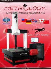 Обложка Координатно-измерительные машины с управлением от ЧПУ