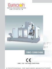 Обложка Вертикальные ОЦ VMC-1200/1400