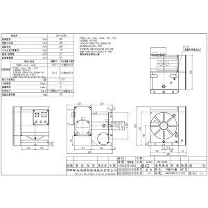 Стол CNC-250RB, схема