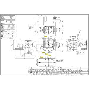 Поворотный стол CNCT-200, схема