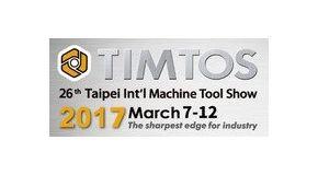 Группа специалистов компании вернулась из Тайваня с выставки TIMTOS-2017, крупнейшей выставки металлообрабатывающего оборудования не только в Азии, но и во всем мире.