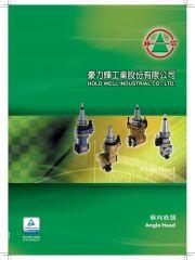 Обложка Угловые головки для фрезерных станков
