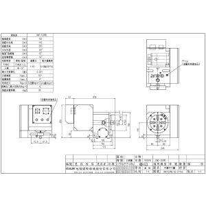 Поворотный стол CNC-120RB, схема
