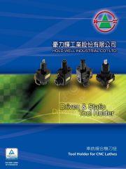 Обложка Приводные и статичные инструментальные блоки для токарных станков