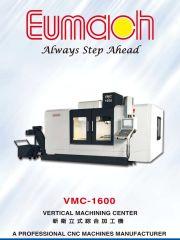 Обложка Вертикальный ОЦ VMC-1600