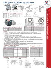 Обложка Насосы и насосные агрегаты
