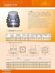 Обложка 4-х позиционные резцедержки для крупногабаритных токарных станков