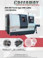 Обложка Токарный станок JOA-252