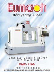 Обложка Вертикальный ОЦ VMC-1100