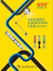 Обложка Светодиодные станочные светильники