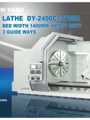 Обложка Токарные станки серии DY-2400~2700C