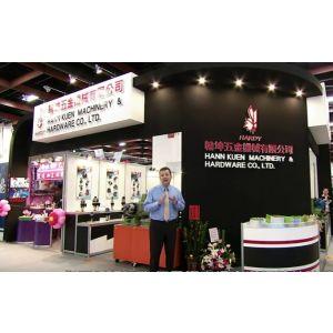 О компании Hann Kuen Machinery & Hardware (HARDY)