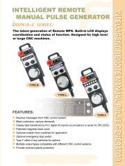 Обложка Выносные станочные пульты iHDW