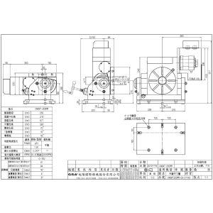 Поворотный стол CNCMT-250, схема