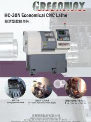 Обложка Прутковый автомат HC-30N
