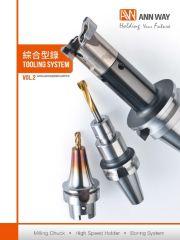 Обложка Инструментальные оправки для фрезерных станков