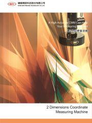 Обложка 2-х координатные измерительные машины (микроскопы)