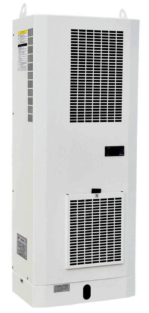 Воздушный кондиционер модели MCA (монтаж на стену шкафа управления)