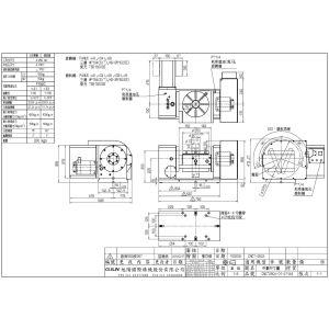 Поворотный стол CNCT-250, схема